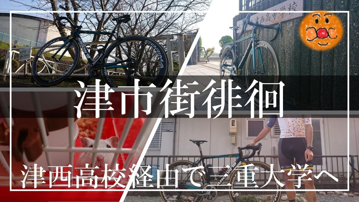 f:id:ken_chan_bike:20201116181253j:plain