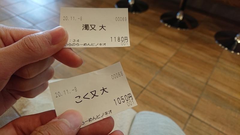 f:id:ken_chan_bike:20201117101833j:plain
