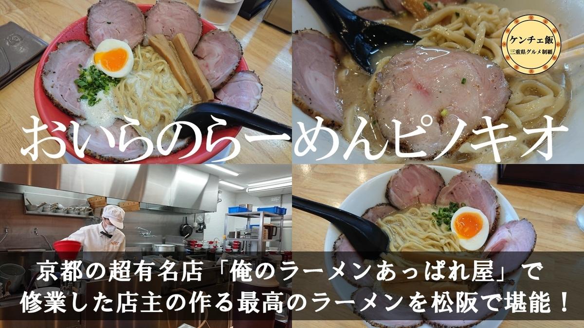 f:id:ken_chan_bike:20201117142623j:plain