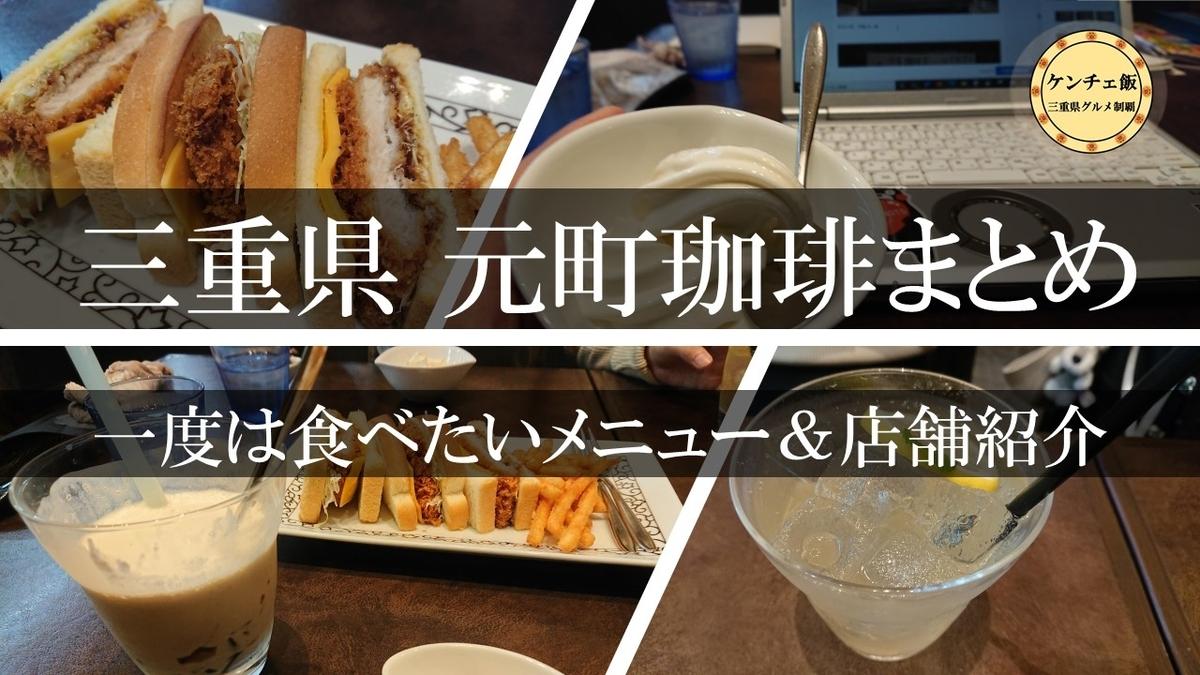 f:id:ken_chan_bike:20201117173610j:plain