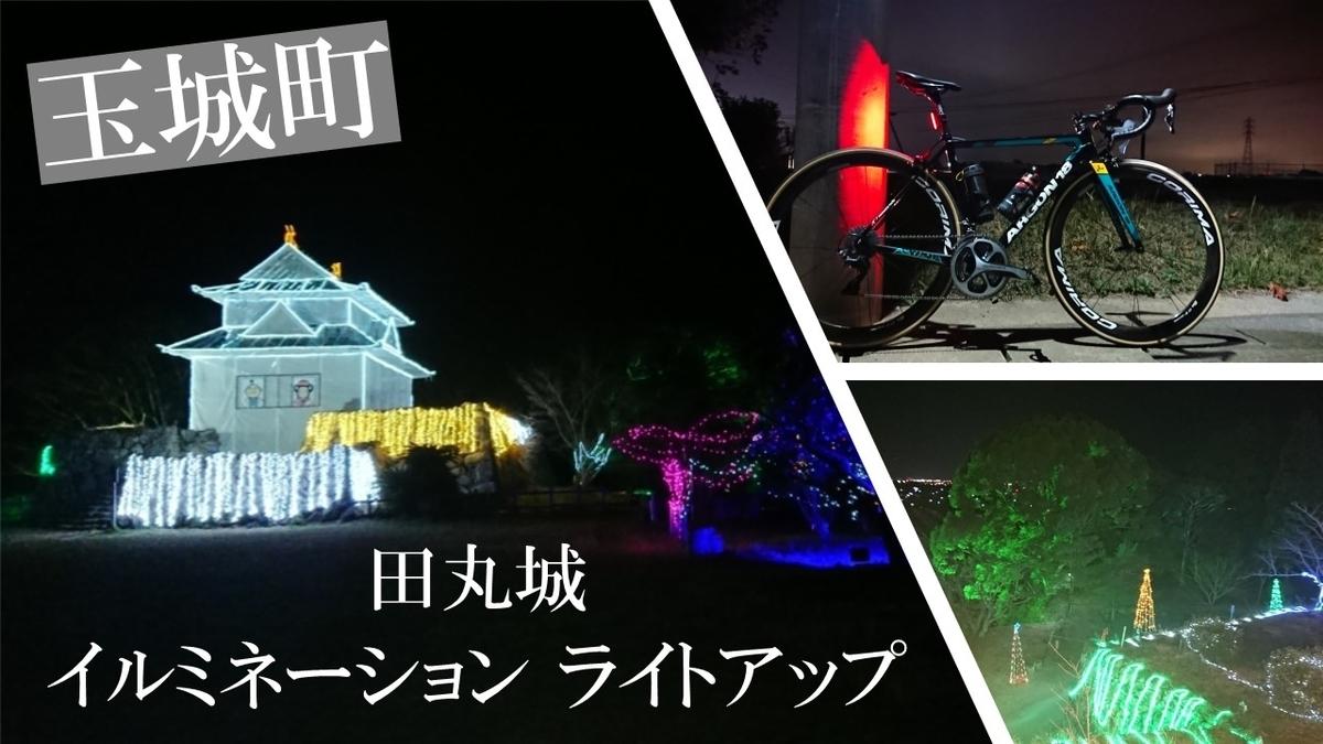 f:id:ken_chan_bike:20201117231649j:plain