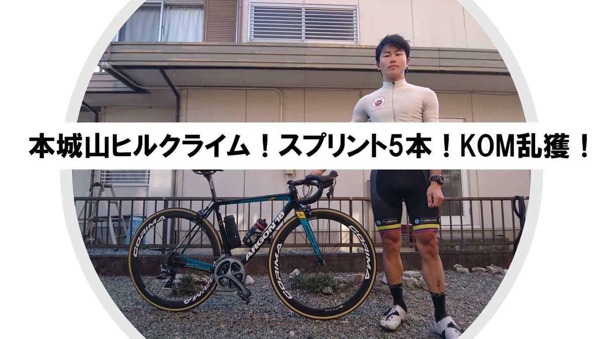 f:id:ken_chan_bike:20201118170139j:plain