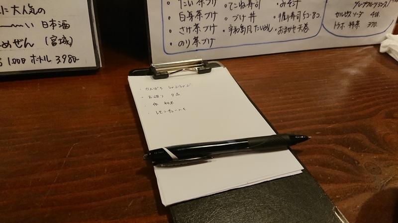 f:id:ken_chan_bike:20201119194107j:plain