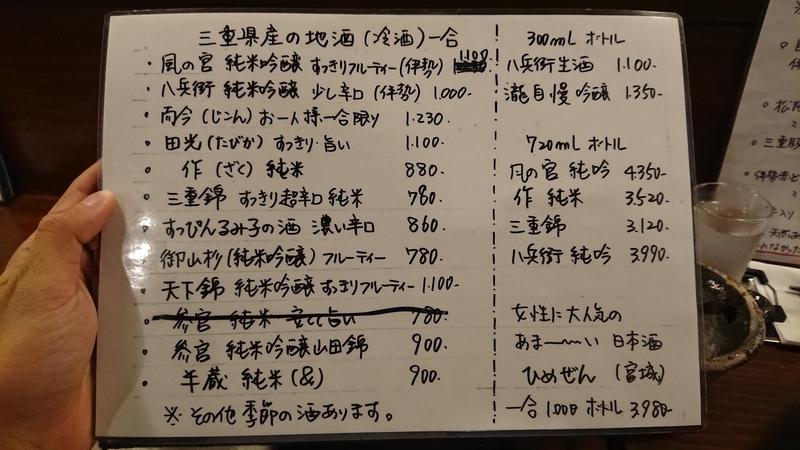 f:id:ken_chan_bike:20201119194519j:plain