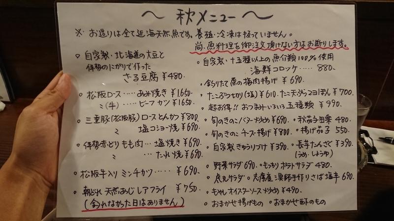 f:id:ken_chan_bike:20201119194557j:plain
