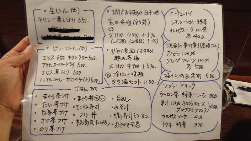 f:id:ken_chan_bike:20201119194617j:plain