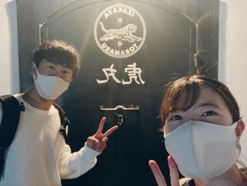 f:id:ken_chan_bike:20201119195727j:plain