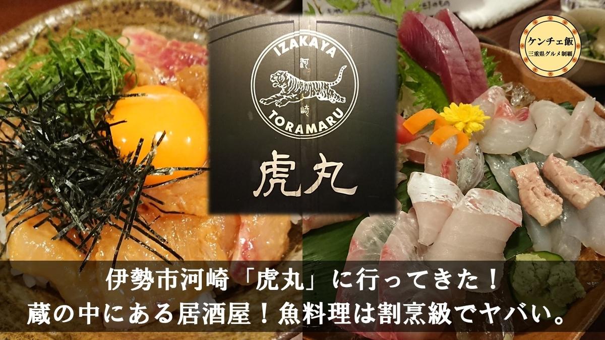 f:id:ken_chan_bike:20201119212621j:plain