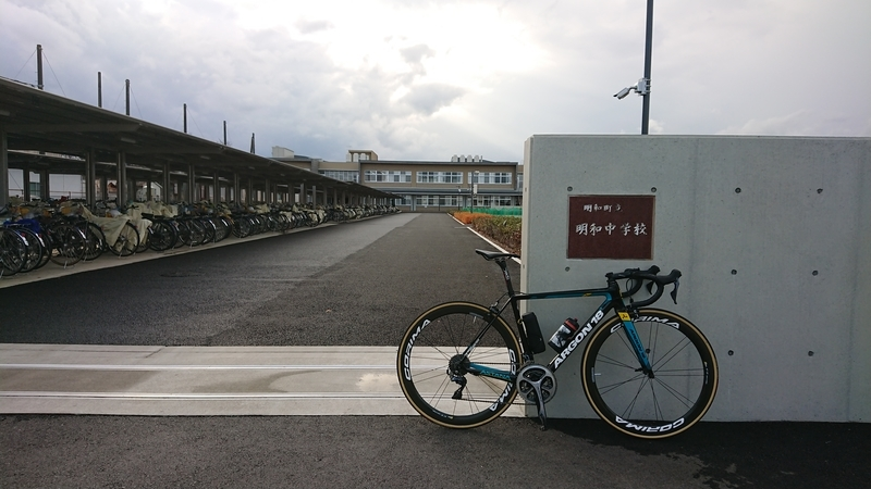 f:id:ken_chan_bike:20201120152257j:plain