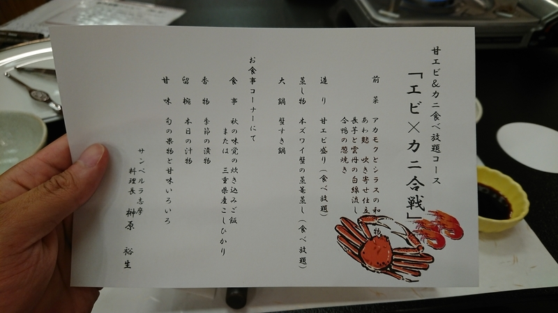 f:id:ken_chan_bike:20201121171808j:plain