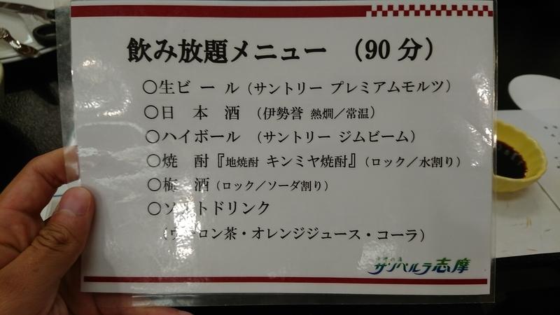 f:id:ken_chan_bike:20201121171847j:plain