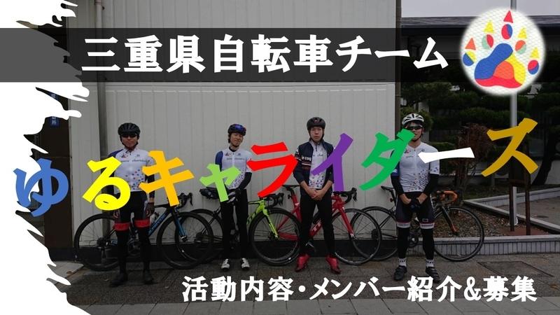 f:id:ken_chan_bike:20201124203057j:plain