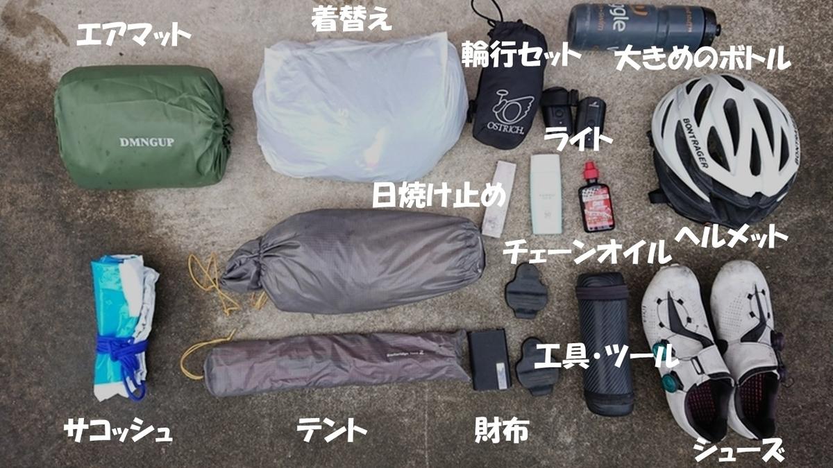f:id:ken_chan_bike:20201125174108j:plain