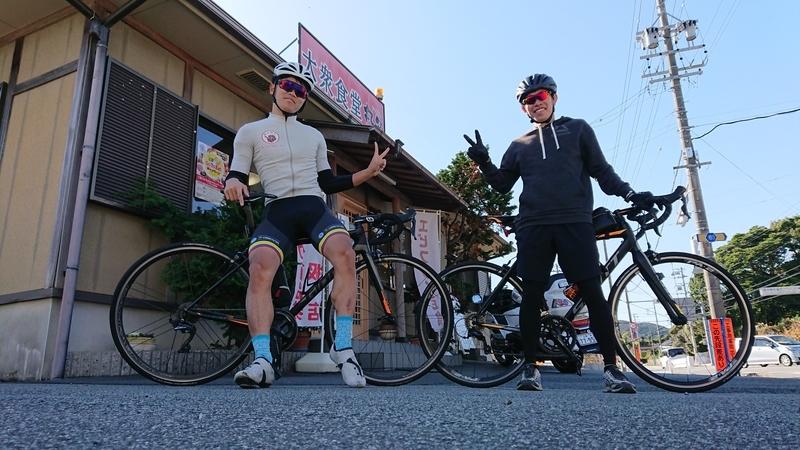 f:id:ken_chan_bike:20201126145221j:plain
