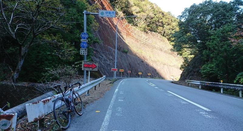 f:id:ken_chan_bike:20201126150006j:plain