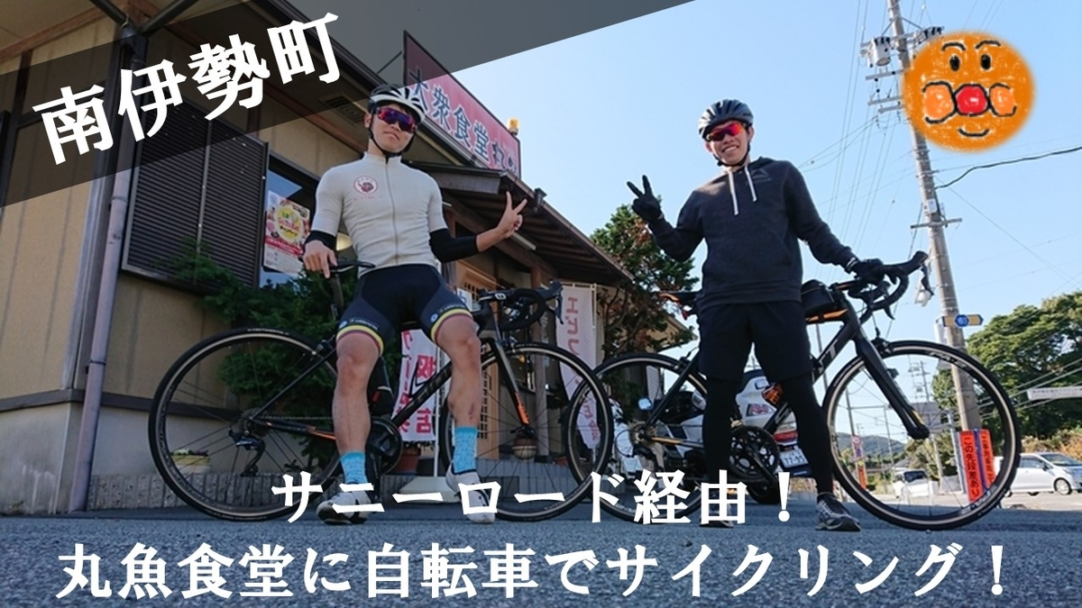 f:id:ken_chan_bike:20201126150810j:plain