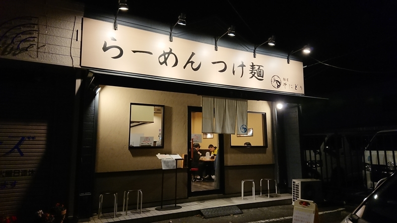 f:id:ken_chan_bike:20201129171028j:plain