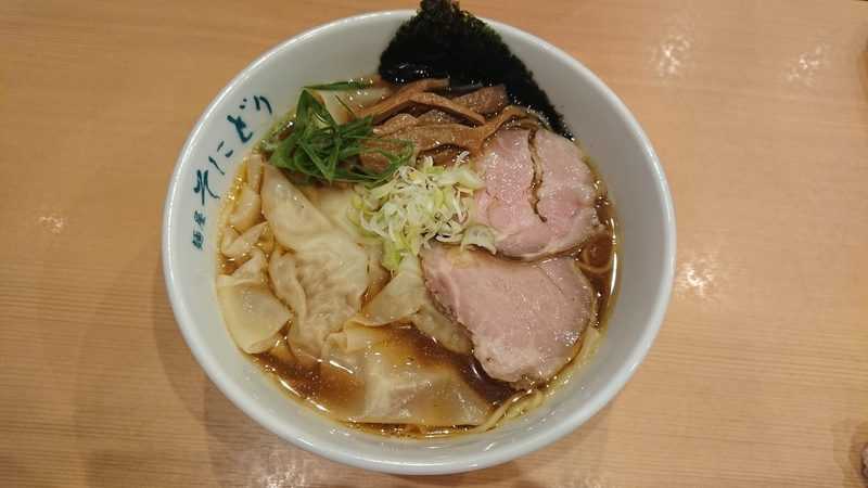 f:id:ken_chan_bike:20201129171051j:plain