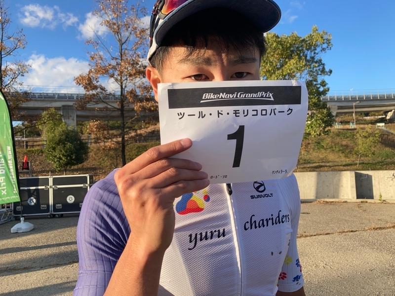 f:id:ken_chan_bike:20201129171248j:plain