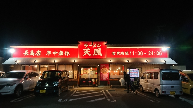 f:id:ken_chan_bike:20201130203809j:plain