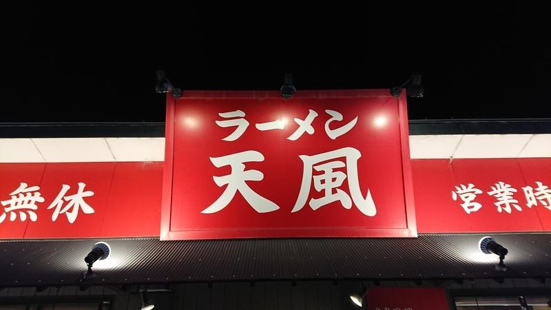 f:id:ken_chan_bike:20201130203827j:plain