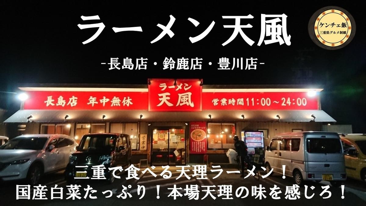f:id:ken_chan_bike:20201201000955j:plain