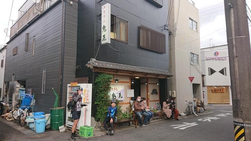 f:id:ken_chan_bike:20201201081111j:plain