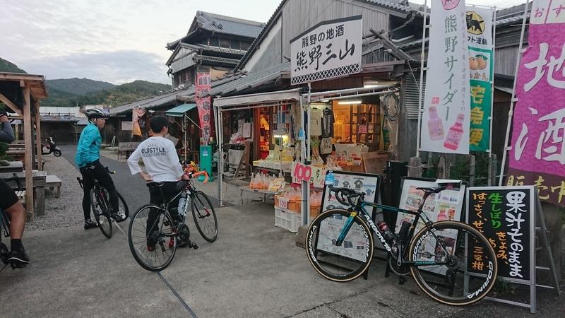f:id:ken_chan_bike:20201201081511j:plain