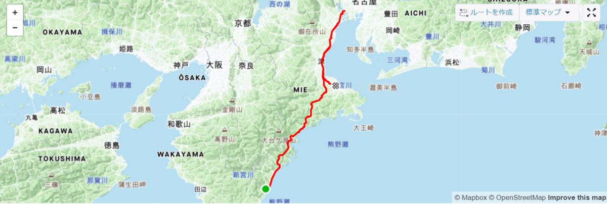 f:id:ken_chan_bike:20201201082544p:plain