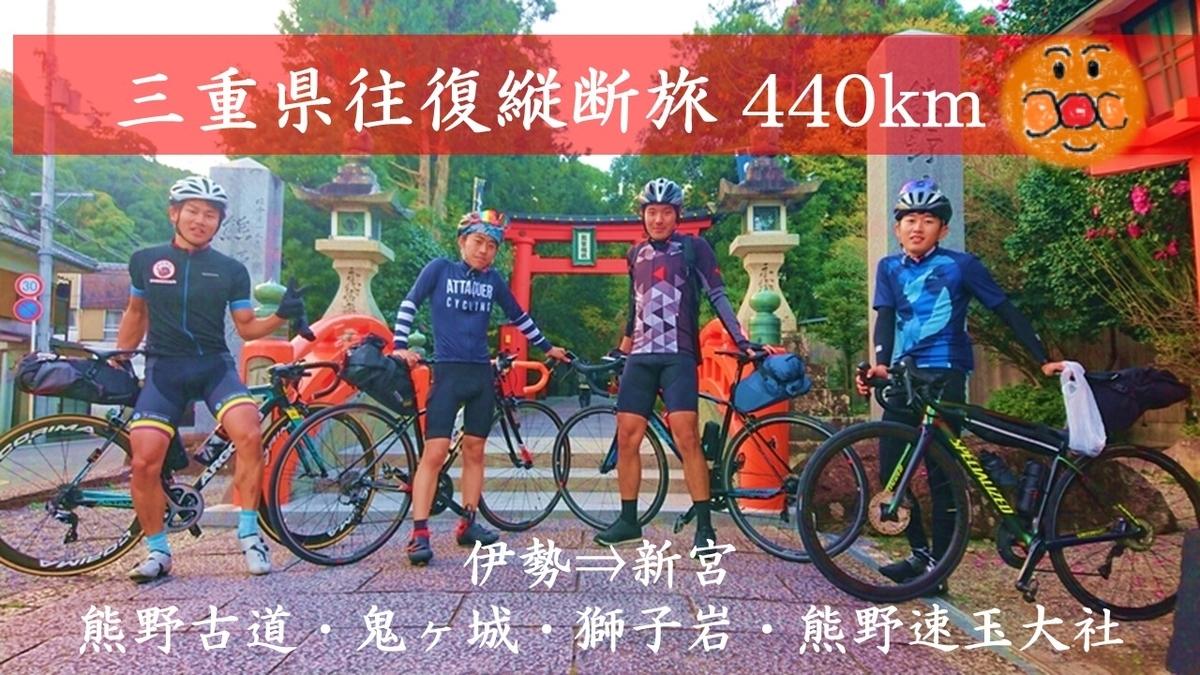 f:id:ken_chan_bike:20201201111120j:plain