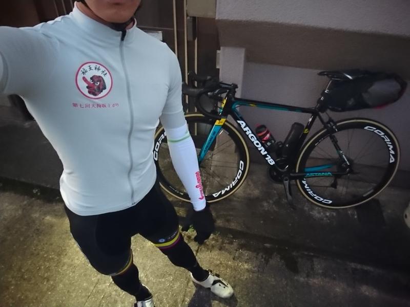 f:id:ken_chan_bike:20201201155644j:plain