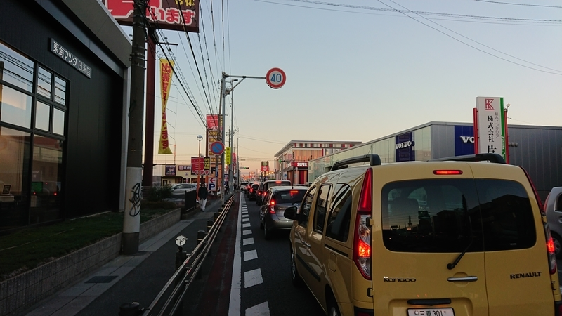f:id:ken_chan_bike:20201201160051j:plain
