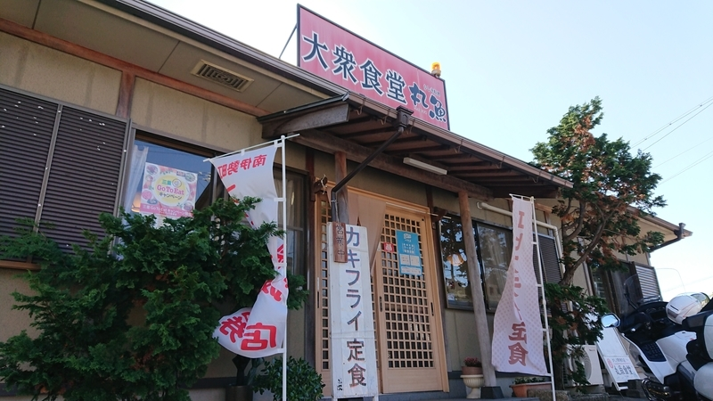 f:id:ken_chan_bike:20201201224150j:plain
