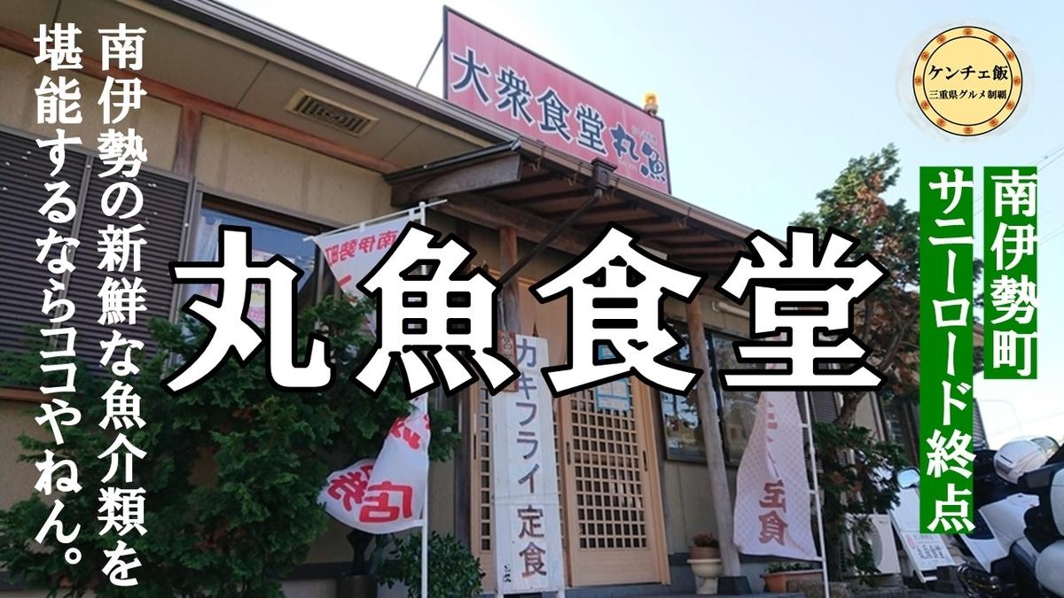 f:id:ken_chan_bike:20201202074534j:plain