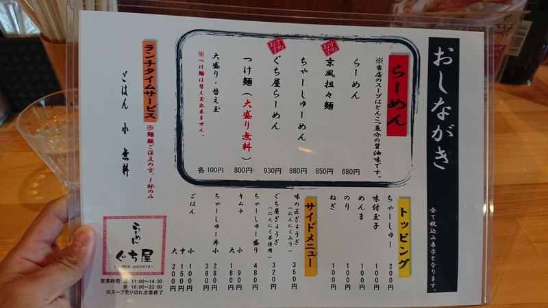 f:id:ken_chan_bike:20201204100434j:plain