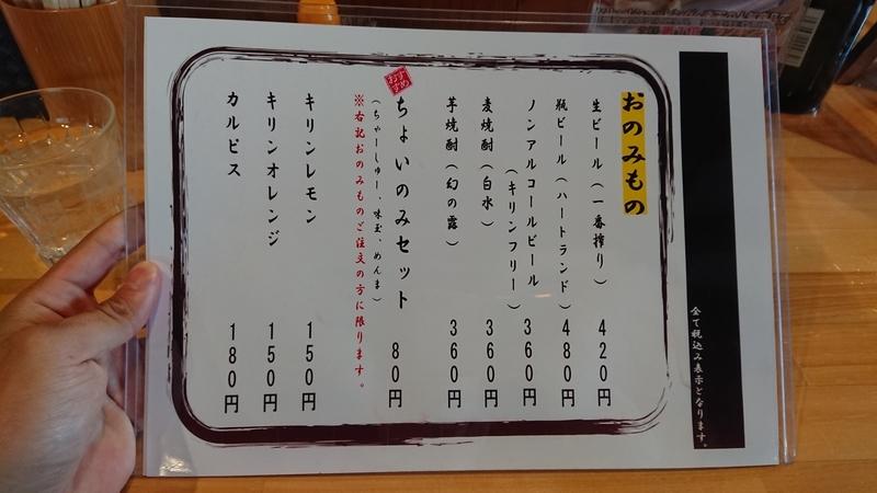 f:id:ken_chan_bike:20201204100452j:plain