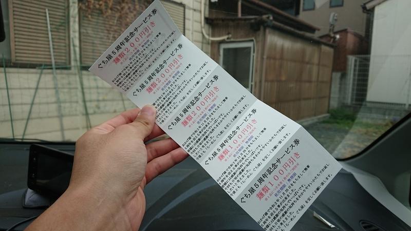 f:id:ken_chan_bike:20201204100955j:plain