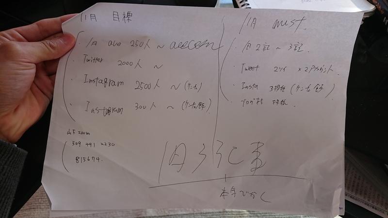 f:id:ken_chan_bike:20201205090130j:plain