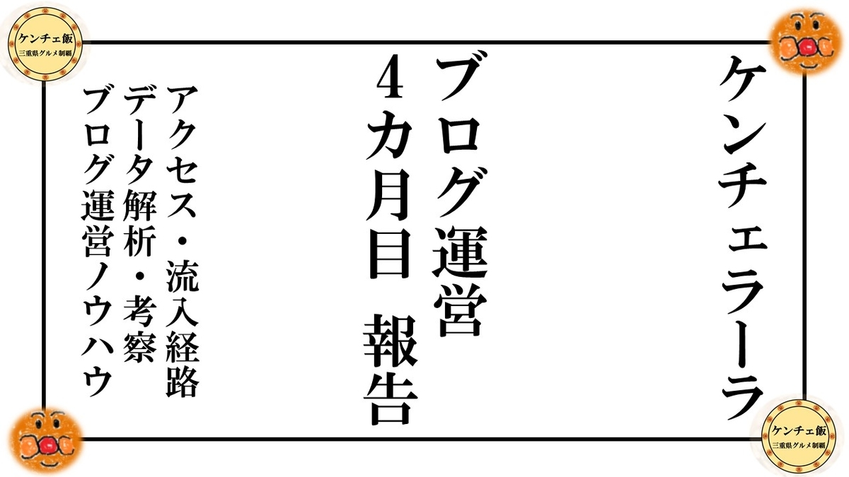 f:id:ken_chan_bike:20201205111031j:plain