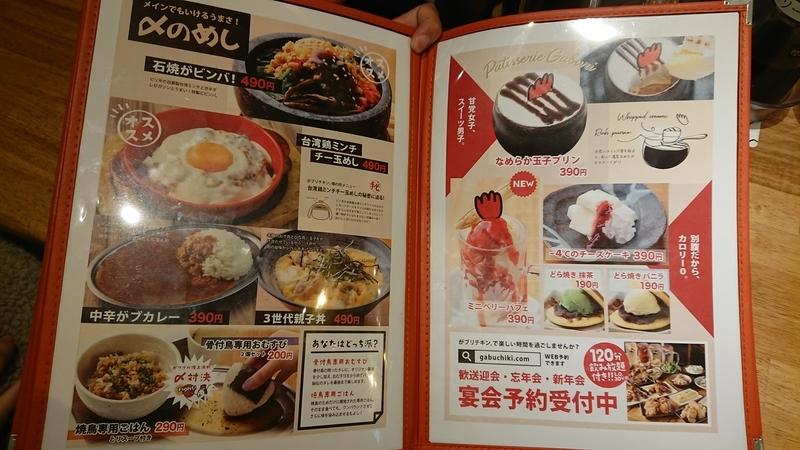 f:id:ken_chan_bike:20201205133944j:plain