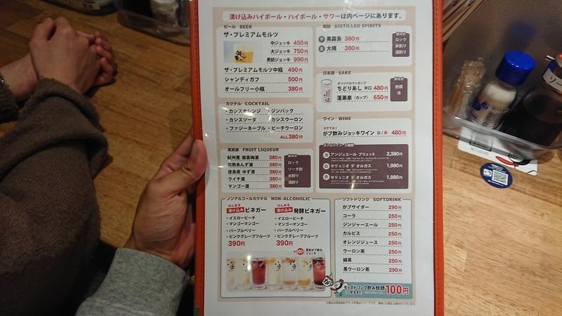f:id:ken_chan_bike:20201205134027j:plain