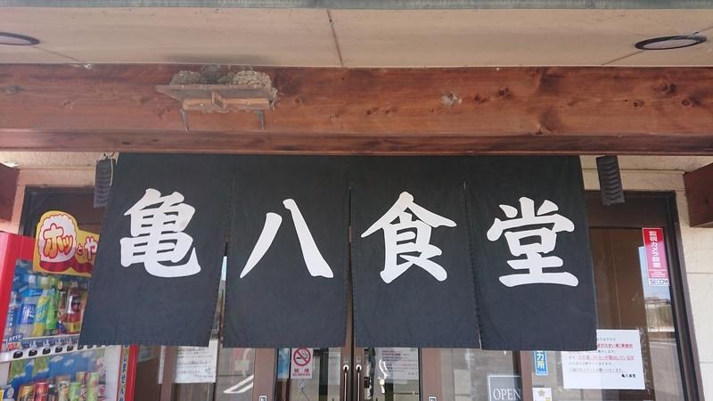 f:id:ken_chan_bike:20201207093418j:plain