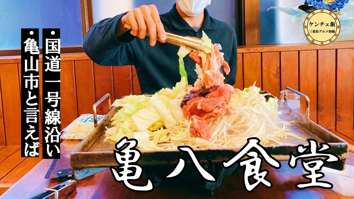 f:id:ken_chan_bike:20201207182838j:plain