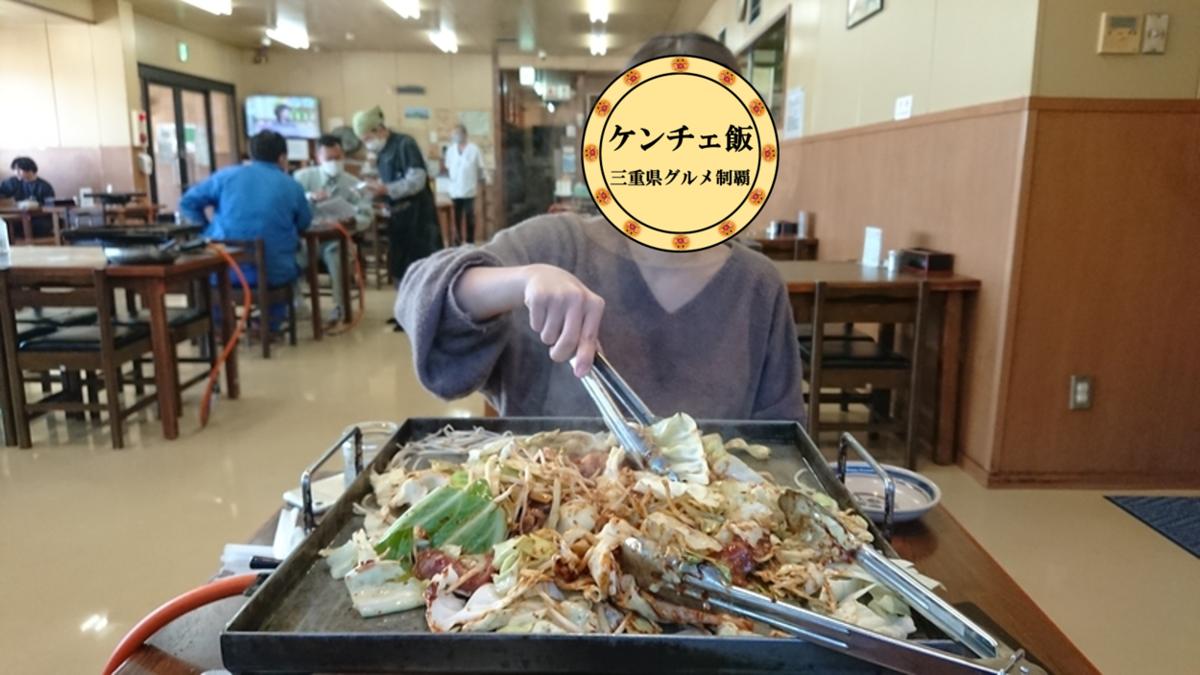 f:id:ken_chan_bike:20201207195433p:plain