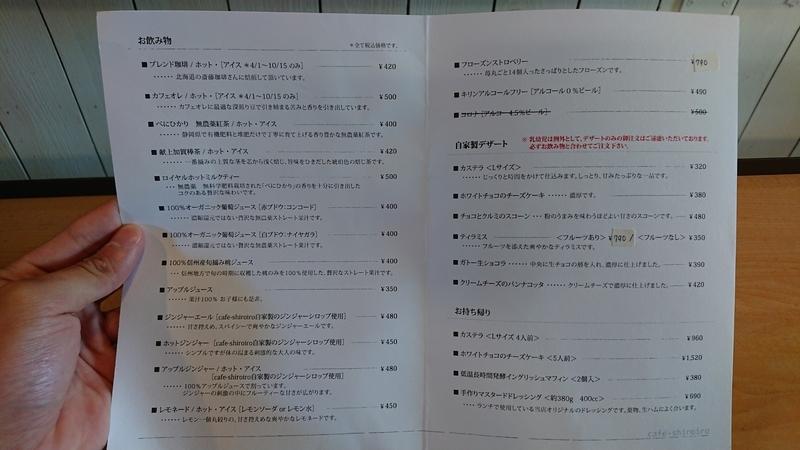 f:id:ken_chan_bike:20201208155230j:plain