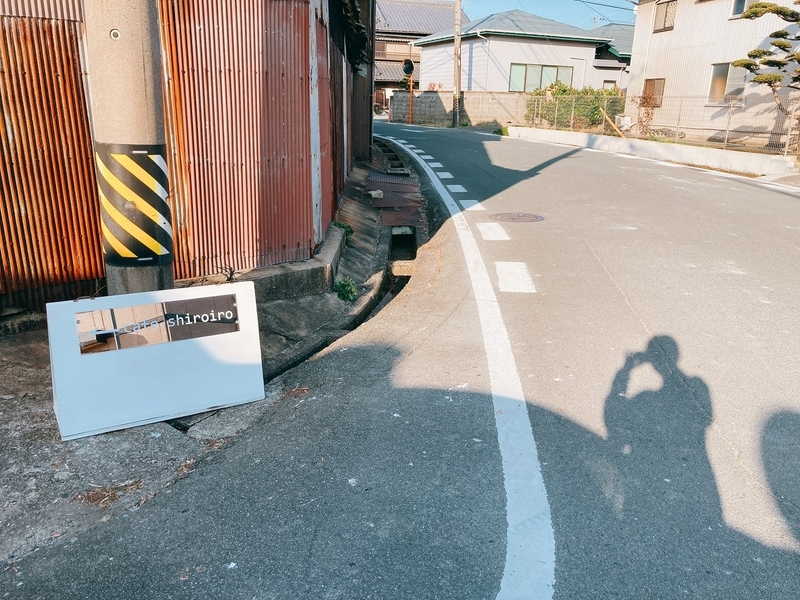 f:id:ken_chan_bike:20201208160138j:plain