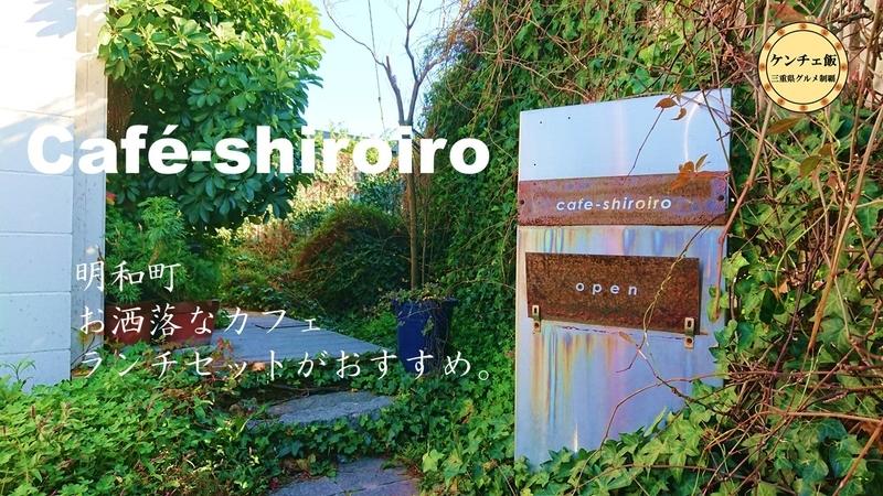 f:id:ken_chan_bike:20201208160153j:plain