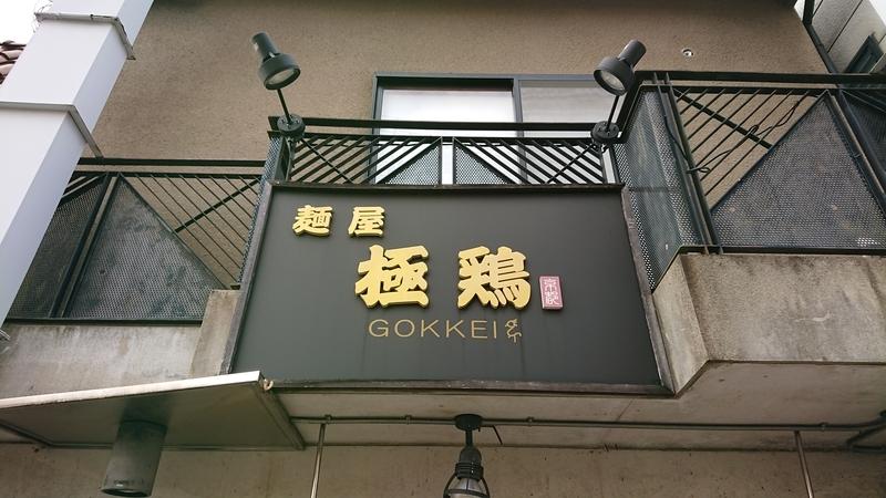 f:id:ken_chan_bike:20201209093728j:plain
