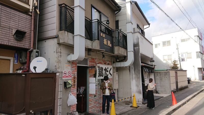 f:id:ken_chan_bike:20201209093749j:plain