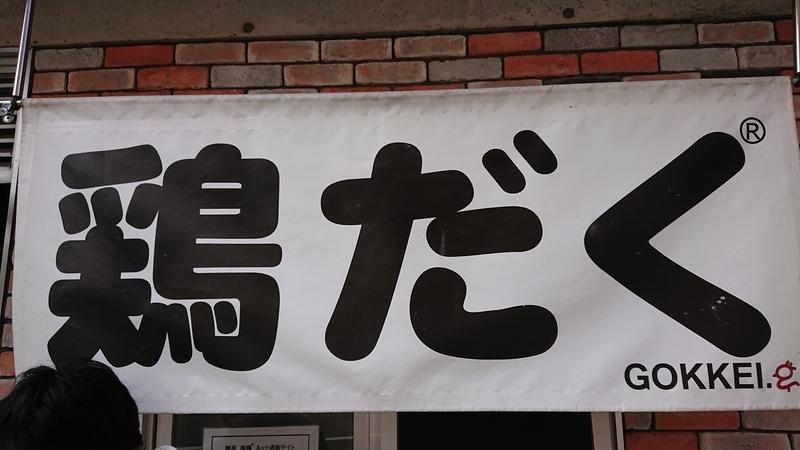 f:id:ken_chan_bike:20201209093809j:plain